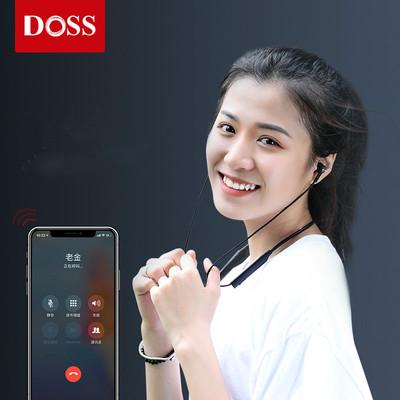DOSS无线蓝牙耳机挂脖式