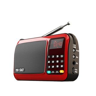 先科T-50收音机迷你小音响