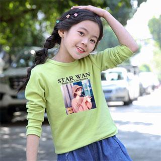第2件9.9兒童純棉長袖T恤