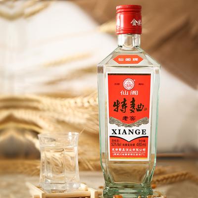 四川浓香型52度白酒
