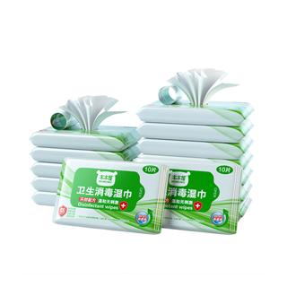 消毒湿巾纸10抽*20包