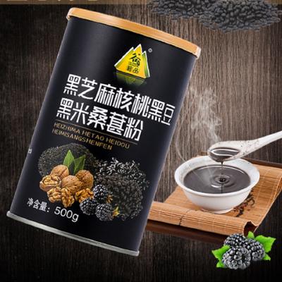 黑芝麻黑豆核桃500g