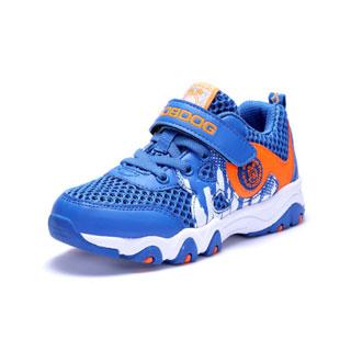 巴布豆透氣網面兒童運動鞋