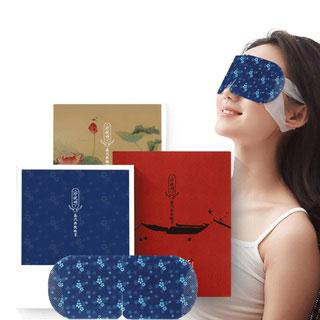 珍視明中藥蒸汽眼罩10片
