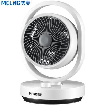 美菱台式空气循环扇