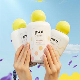 PWU朴物大洗衣香水凝珠