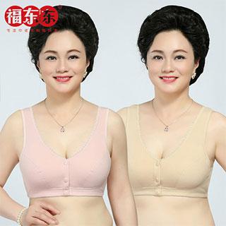 妈妈无钢圈纯棉文胸2件