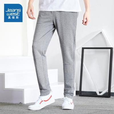 真维斯运动裤修身卫裤