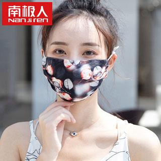 南极人防尘透气真丝口罩