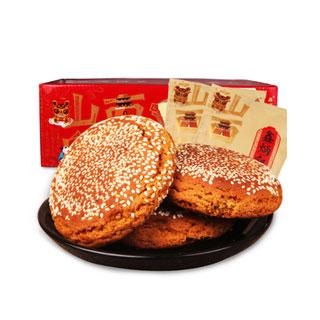 鑫炳记旗舰店原味太谷饼