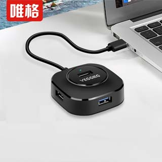 USB扩展器一拖四