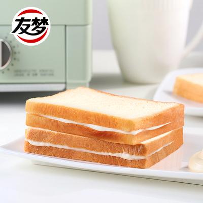 拍2件友梦吐司面包840g