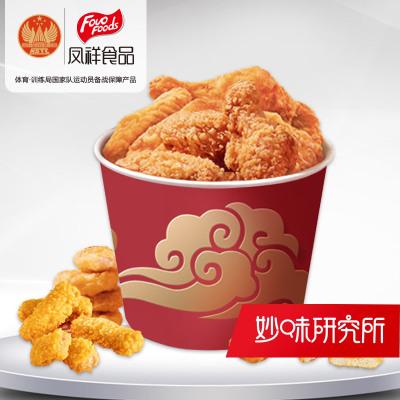 凤祥炸鸡家庭桶4斤