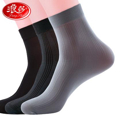 浪莎男士袜子冰丝110双