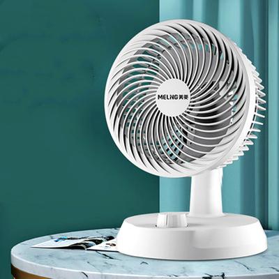 美菱空气循环扇