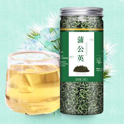 茶博山蒲公英茶