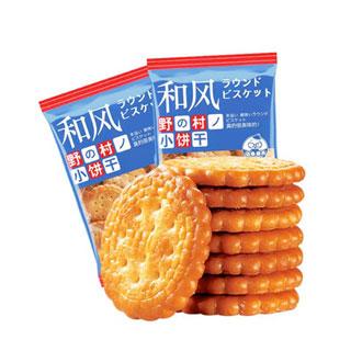 拍6件日本小圆饼共600g