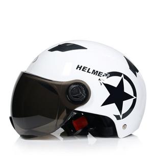 电动电瓶车头盔