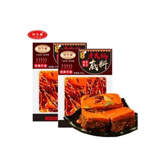 重庆牛油老火锅底料2袋