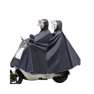 摩托电瓶车加大雨衣