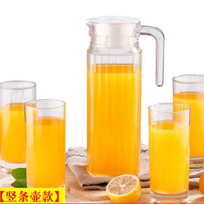 果汁扎壶+4个杯子
