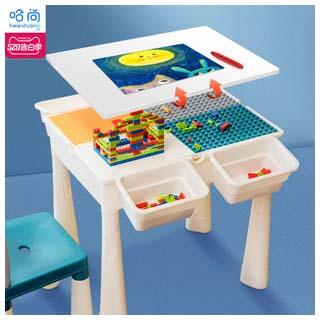 儿童益智拼装积木桌