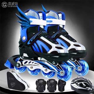溜冰鞋儿童全套套装