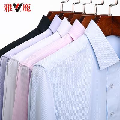 雅鹿男士长袖商务衬衫
