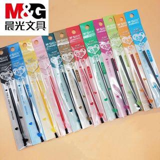 晨光彩色中性笔笔芯12支