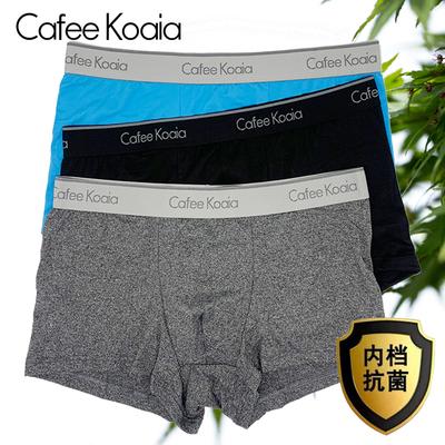 C K条装印花男士内裤4条