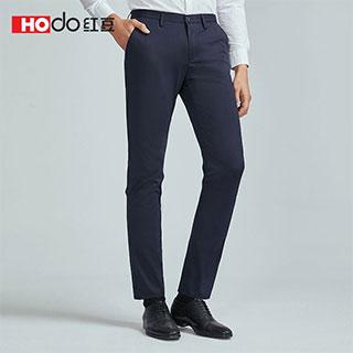 Hodo/红豆男士高弹休闲裤