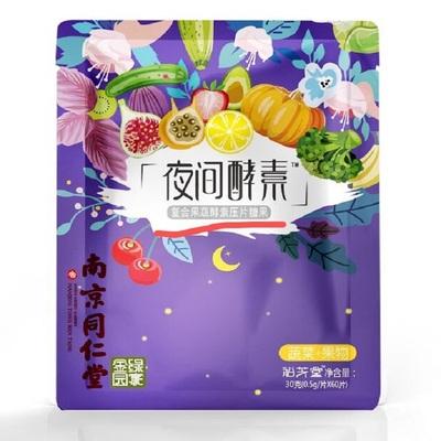 夜间果蔬酵素粉