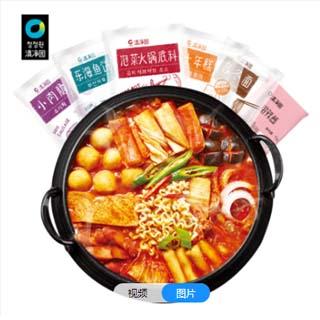 韩式泡菜芝士年糕部队锅