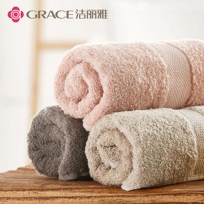 洁丽雅纯棉毛巾3条