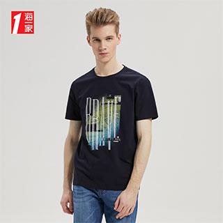 海澜之家纯棉短袖T恤