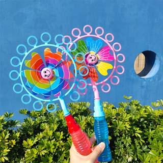 风车吹泡泡机玩具