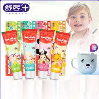 舒客儿童成长牙膏4支