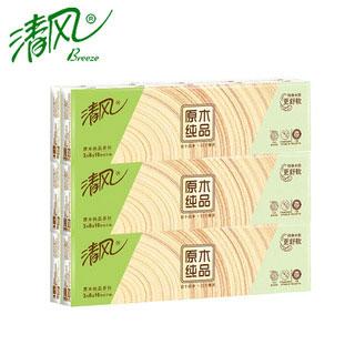 清風原木手帕紙3層*30包