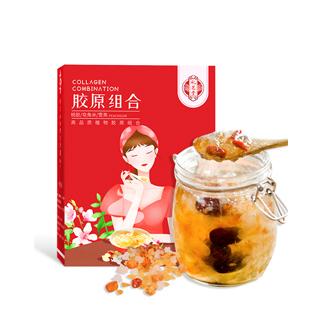 桃胶雪燕皂角米150g