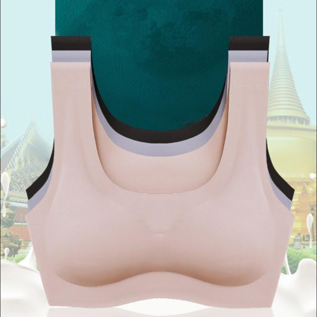 2件泰国乳胶运动内衣