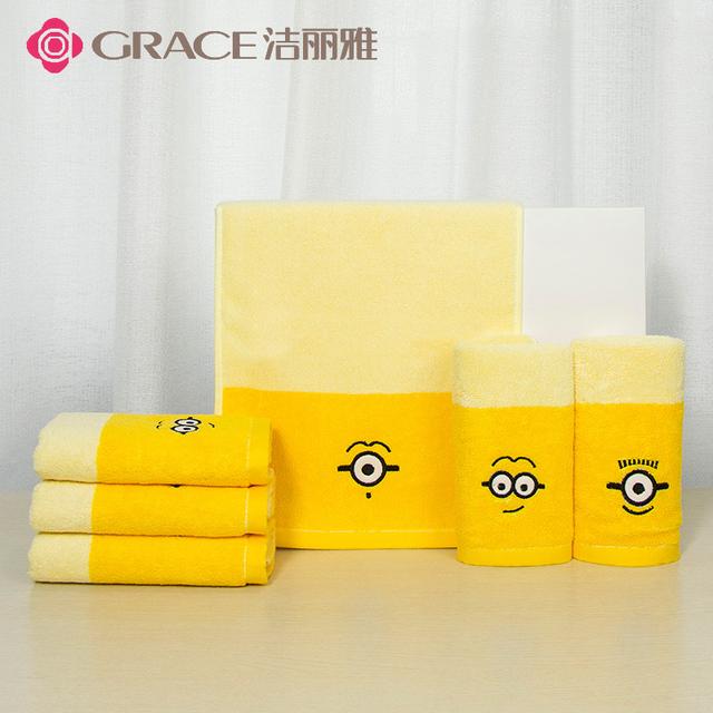 洁丽雅小黄人儿童毛巾
