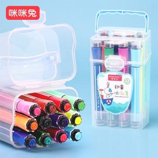 可洗水彩笔12色套装