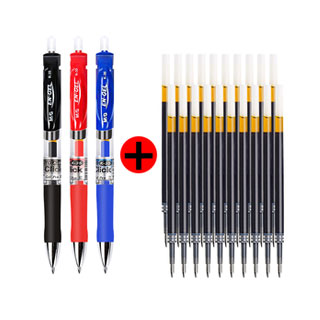 晨光中性笔3支+笔芯20支