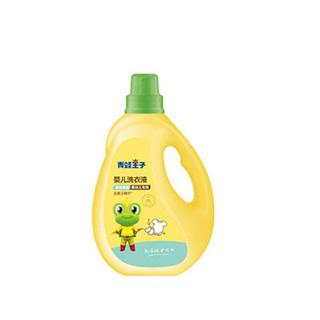 婴儿抑菌洗衣液2L