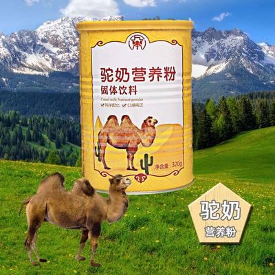 营养骆驼奶粉320g/罐