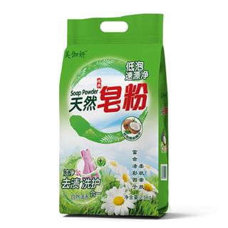 5斤天然无磷洗衣皂粉