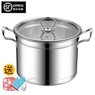 304不銹鋼湯鍋加厚蒸鍋