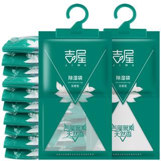 防潮防霉除濕袋16袋