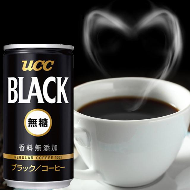 日本悠詩詩無糖咖啡2罐裝