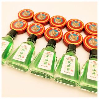 10盒清涼油+5盒風油精
